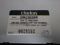 クラリオン/2DIN・オーディオ/CD・MD/フロントAUX