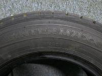 ダンロップ・WINTER MAXX WM01:185/70R14・スタッドレスタイヤ/4本セット