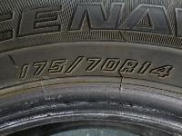 GOODYEAR ICENAVI 6:175/70R14・スタッドレスタイヤ/2本セット