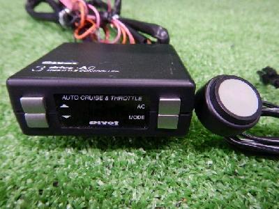 Pivot/3-drive・AC/クルコン・スロコン/本体