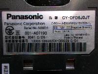 パナソニック ETC アンテナ分離型・音声案内タイプ