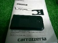 カロッツェリア/Bluetoothオーディオ/1DIN