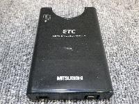 三菱 ETC アンテナ分離型
